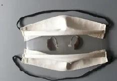 310x190_masque-permet-sourds-malentendants-lire-levres-celui-porte.jpg